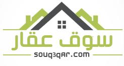 souq3qar